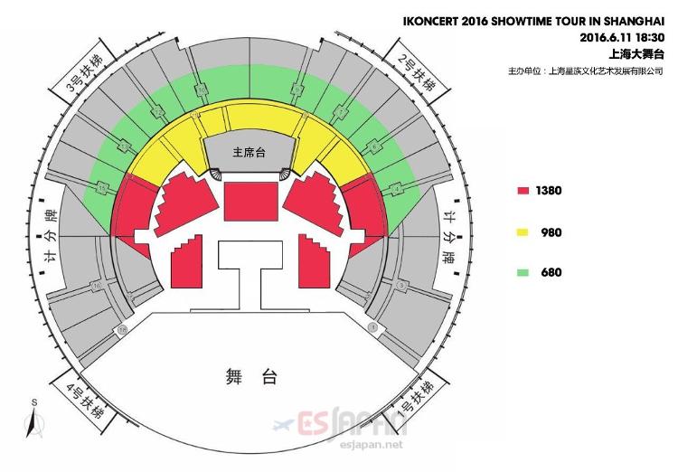 iKON上海座席表