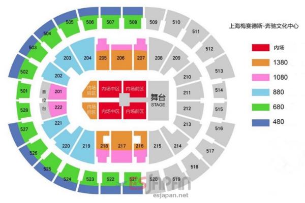 韩娱季座席表