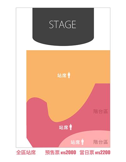 三森すずこ台湾座席表