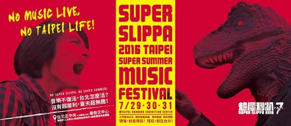 SUPER SLIPPA