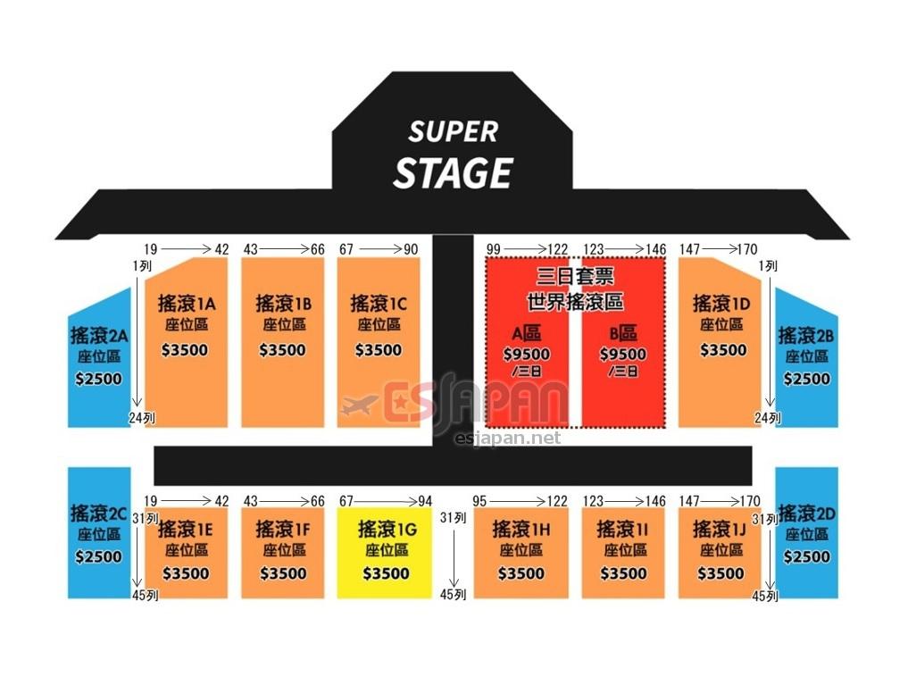 SUPER SLIPPA 2016 座席図