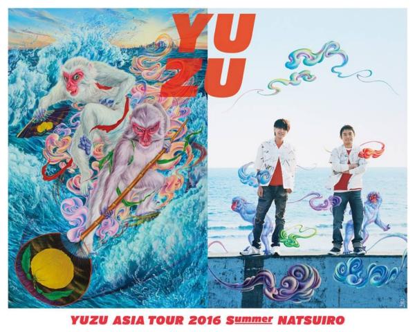 ゆずアジアツアー