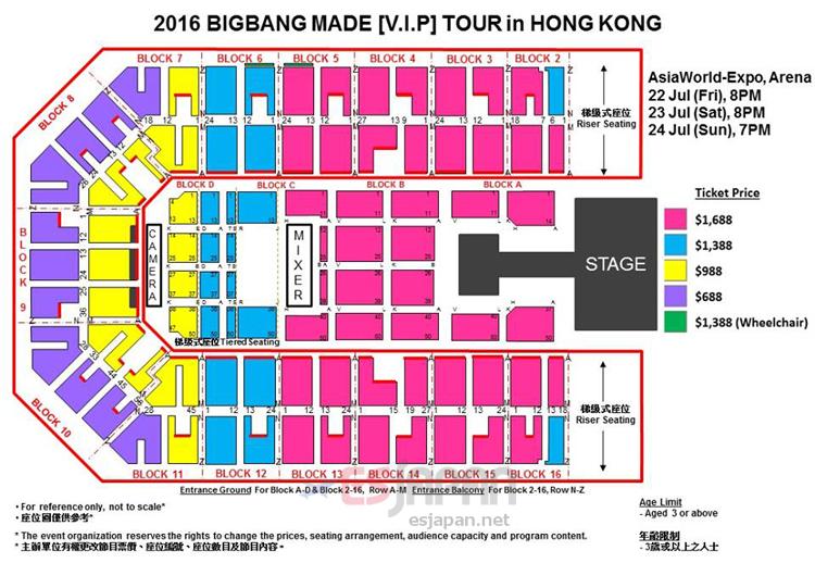 BIGBANG香港座席表