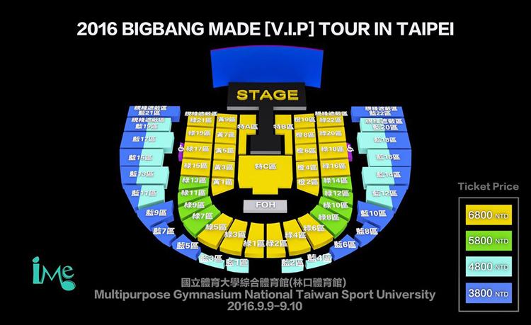 BIGBANG台北座席表