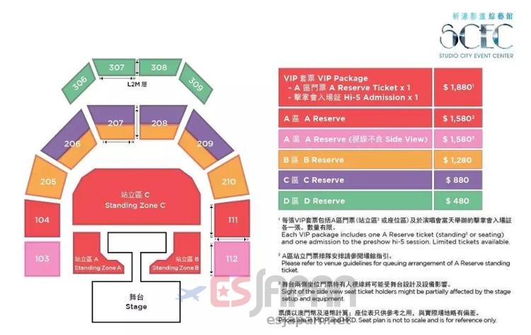 BTSマカオ座席表