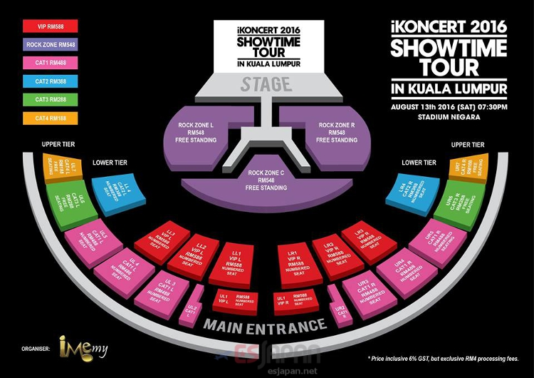 iKONマレーシア座席表
