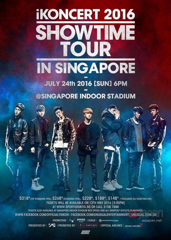 iKONシンガポール
