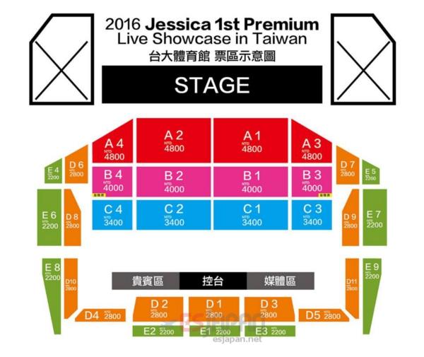 ジェシカ台湾座席表