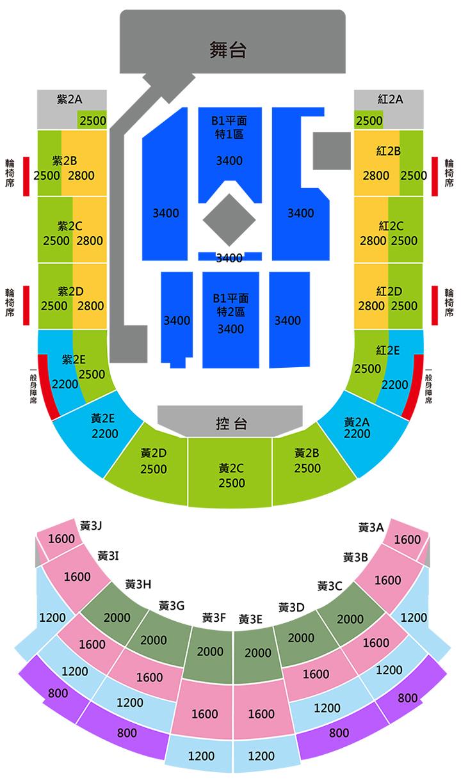 盧廣仲 台湾 座席図