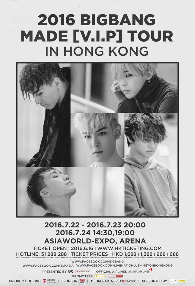 BIGBANG香港