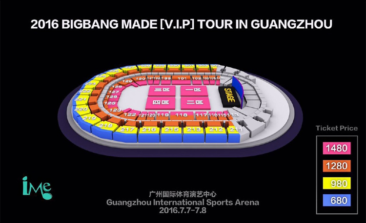 BIGBANG広州座席表