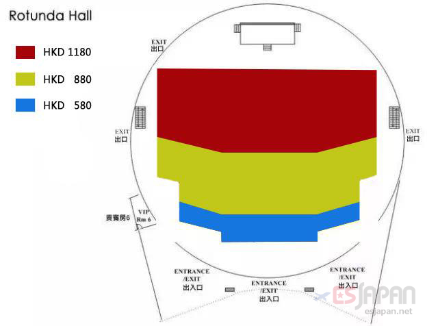 SEVENTEEN香港座席表