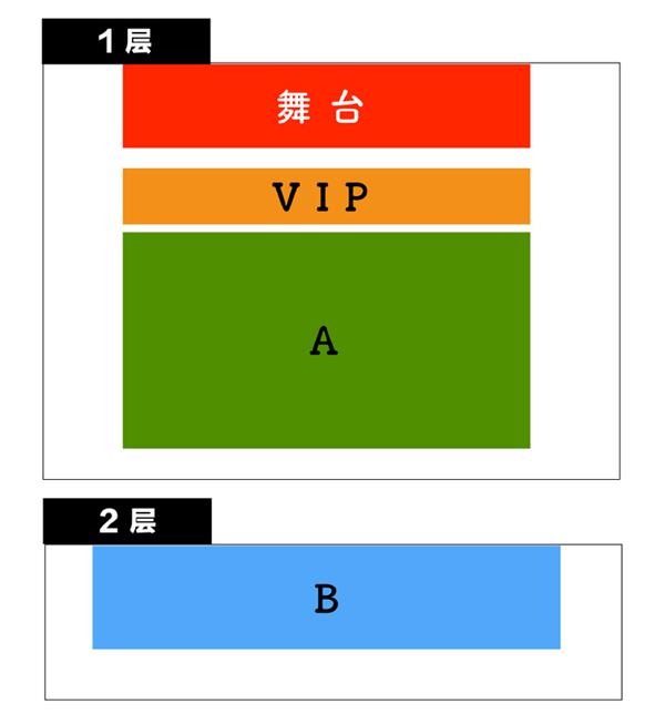柚希礼音上海座席表
