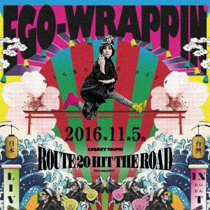EGO-WRAPPIN 台湾