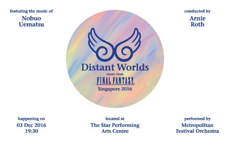 Distant Worlds シンガポール