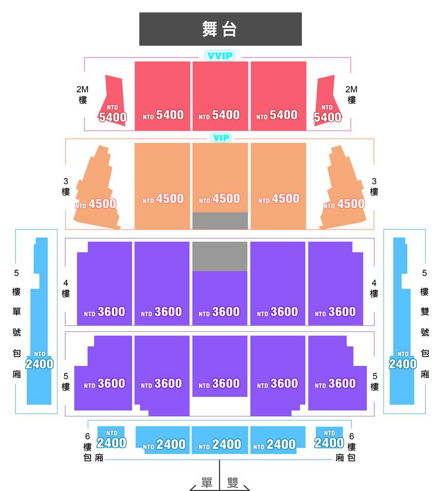 EXID 台湾 座席表