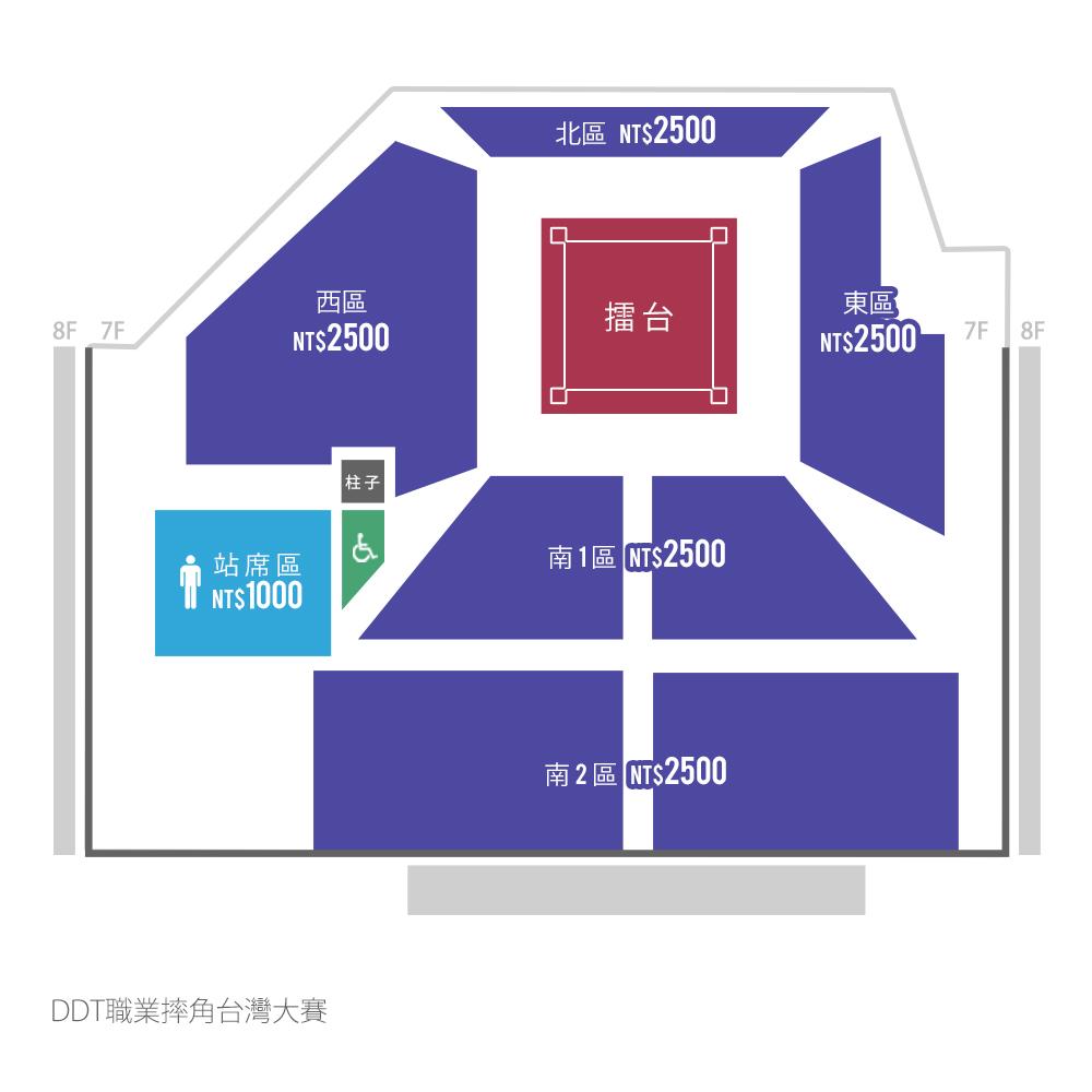 DDT プロレス 台湾 座席表