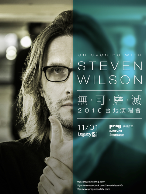 Steven Wilson 台湾