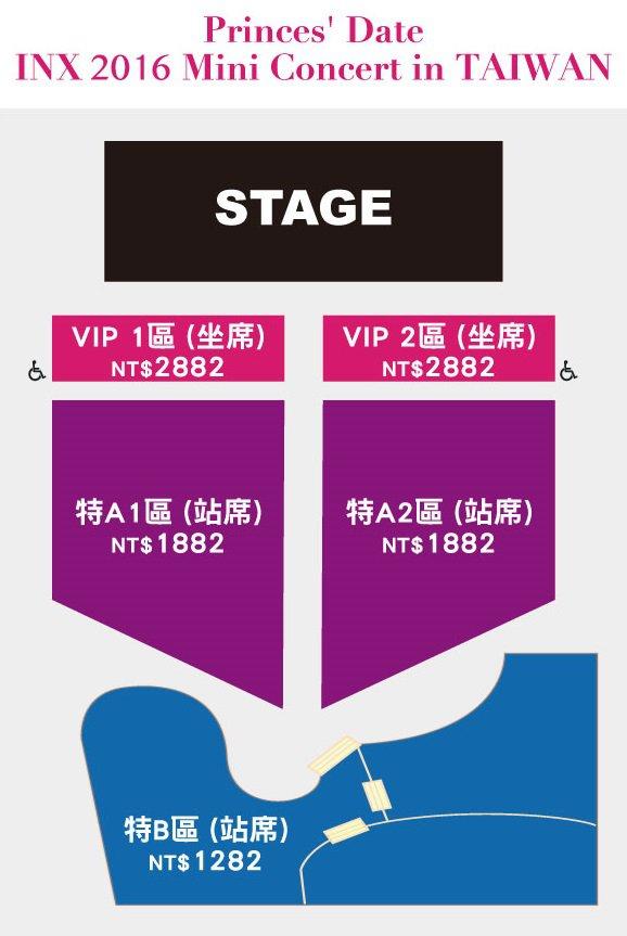 INX 台湾 座席図