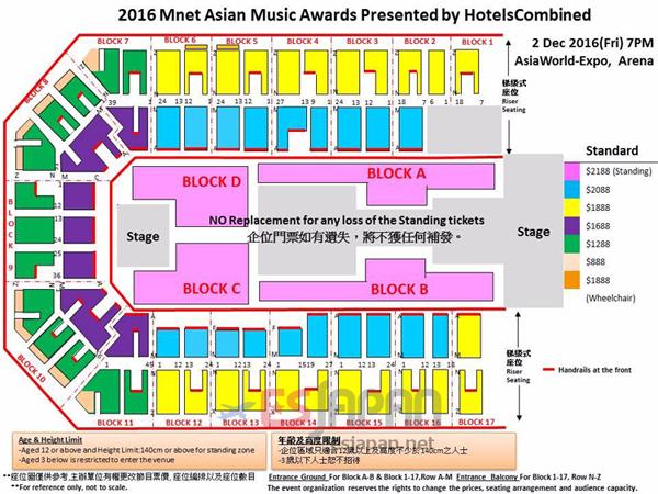 MAMA香港座席表