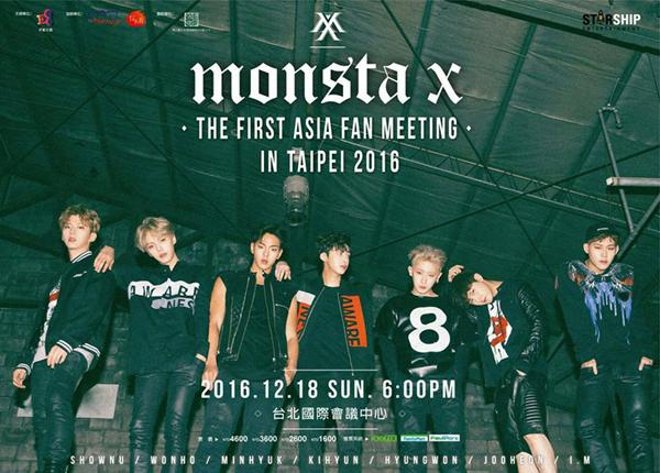 Monsta X 台湾