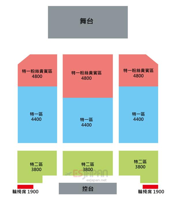 TEEN TOP台湾座席表