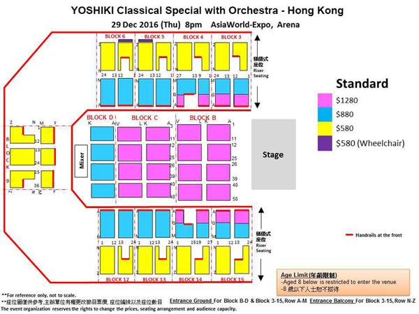 YOSHIKI香港座席表