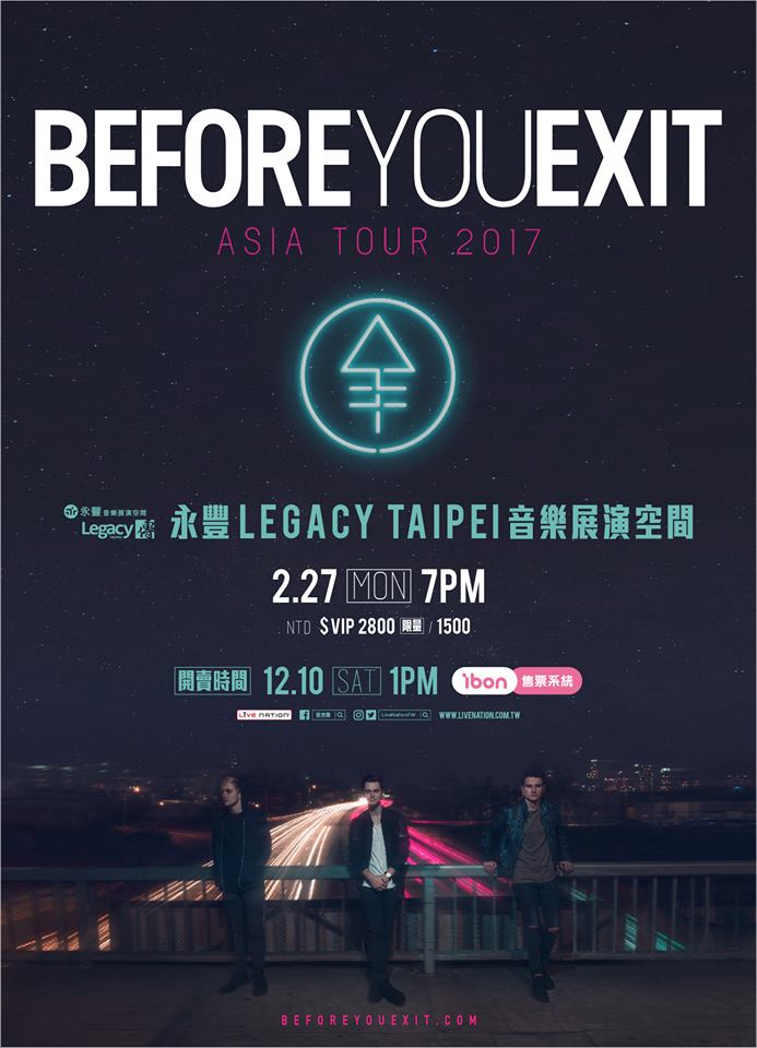 BEFORE YOU  EXIT 台湾