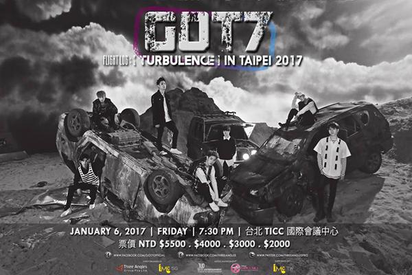 GOT7台湾