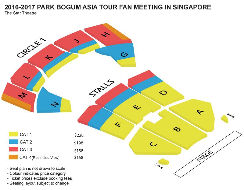 パクボゴムシンガポール座席表