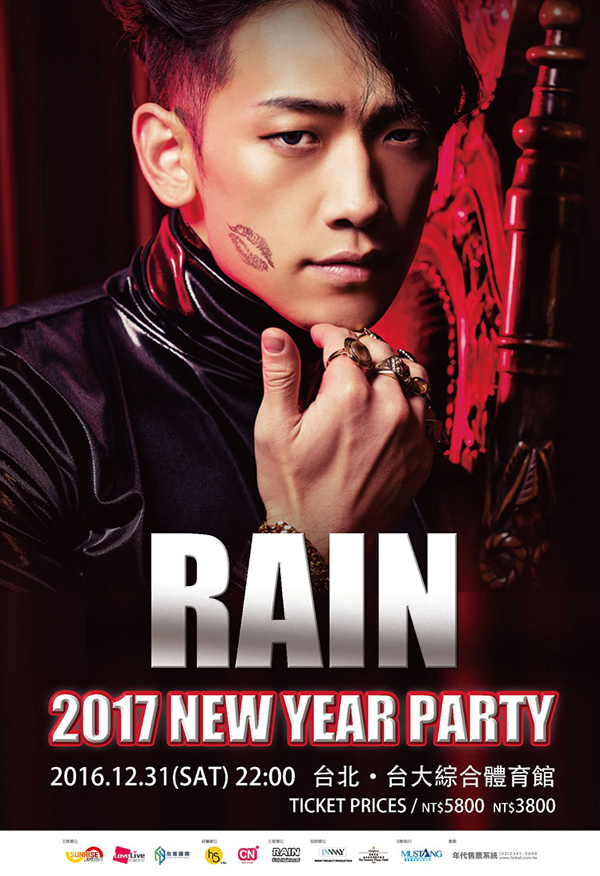 RAIN台湾
