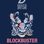 Block B 2017台湾