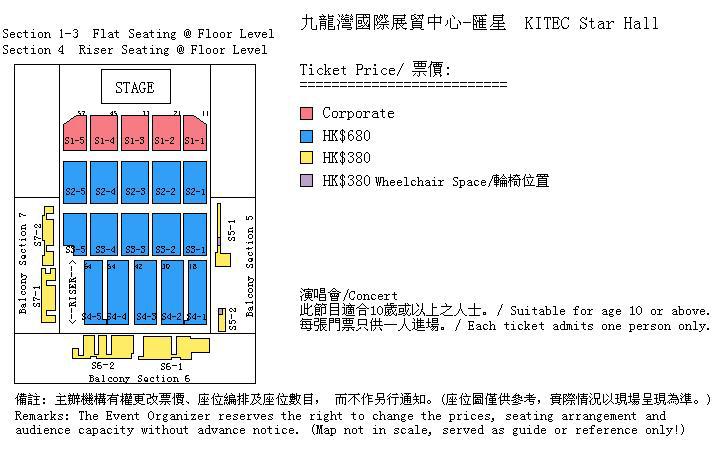 モーニング娘香港座席表