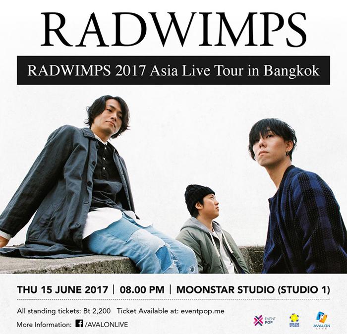 RADWIMPSタイバンコク