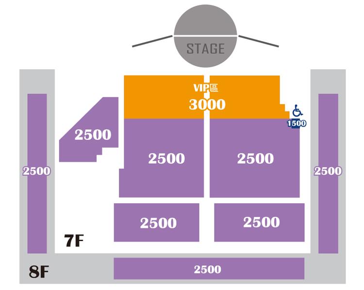 Kalafina台湾座席表