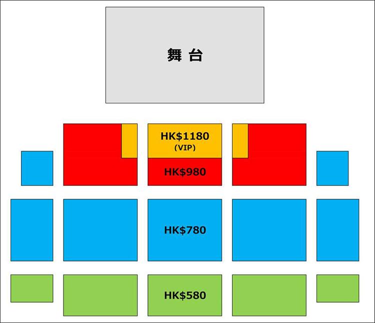 Kalafina香港座席表