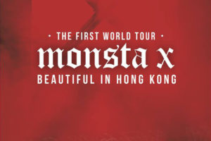 MONSTA X 香港