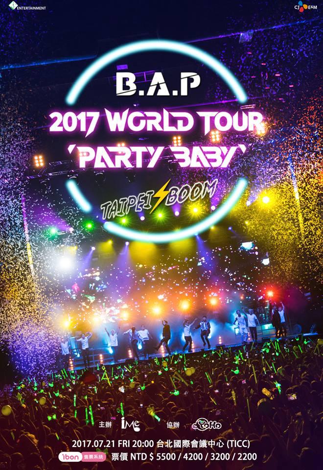 B.A.P台湾
