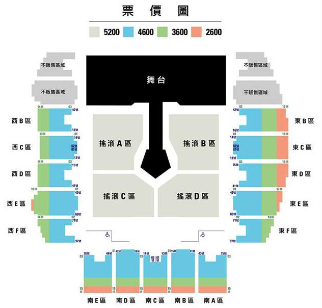 HIGHLIGHT台湾座席表