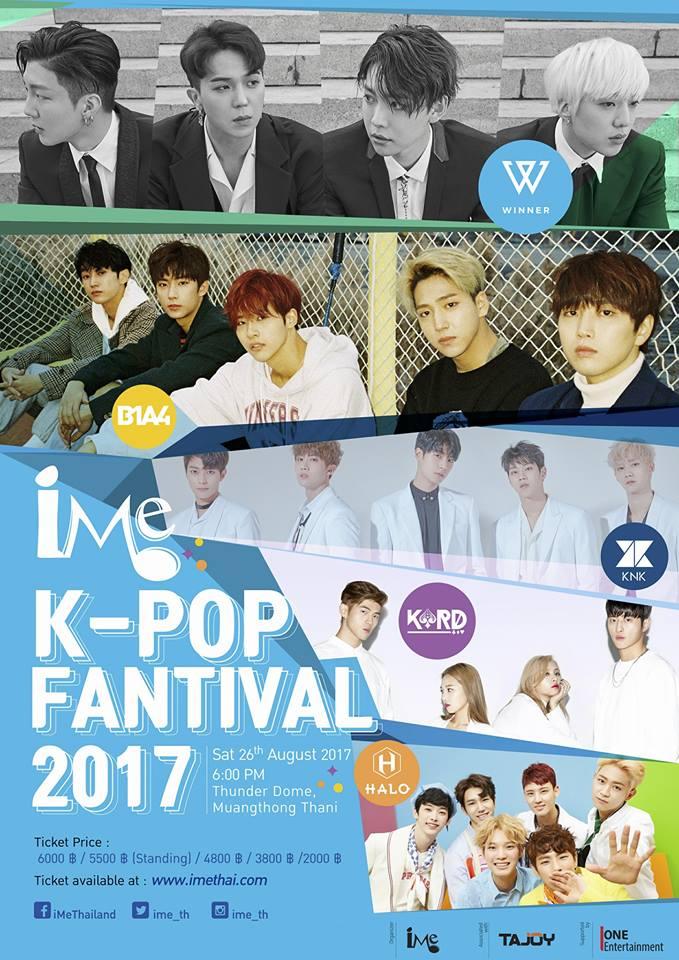 iMe Kpop Fantival タイ