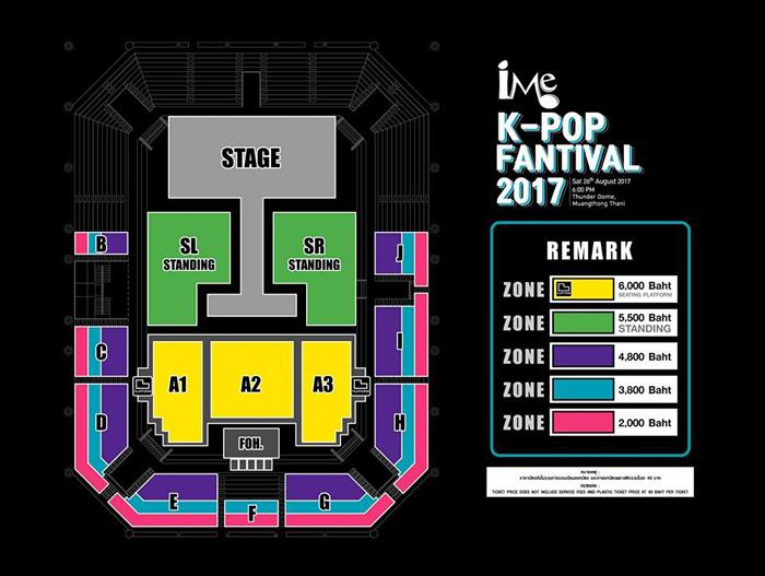 iMe Kpop Fantival タイ座席表