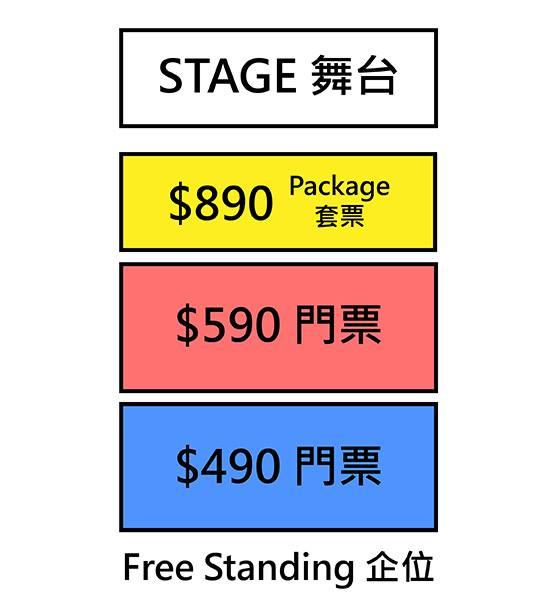 サイサイ香港座席表