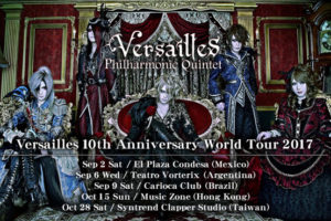 Versaillesワールドツアー