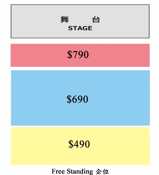 Versailles香港座席表