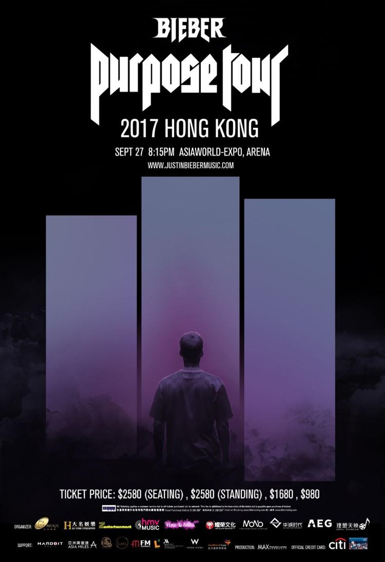 ジャスティンビーバー香港