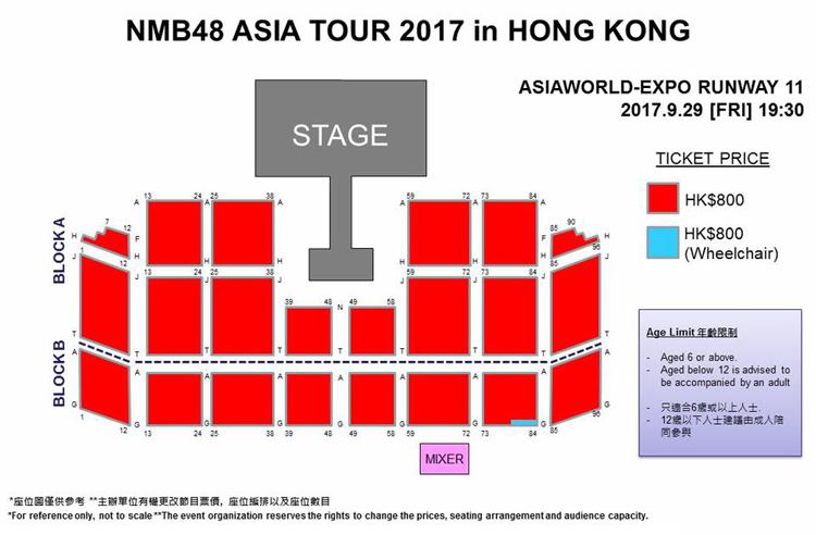 NMB48香港座席表