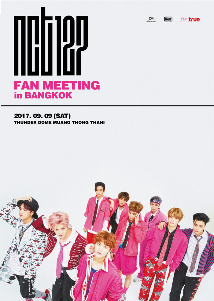 NCT127タイ