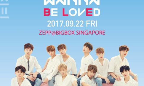 WANNA ONEシンガポール