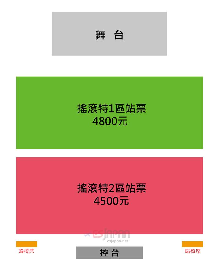 NU'EST台湾座席表