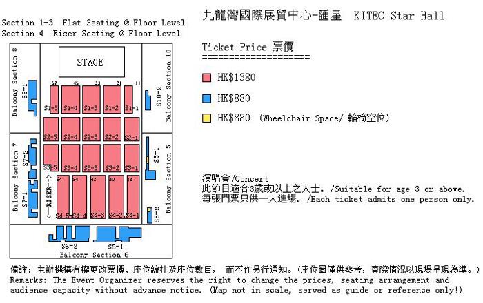 w-inds.香港座席表
